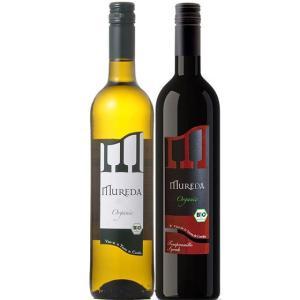 敬老の日 ギフト プレゼント 自然派ワイン ムレダ オーガニック ブランコ&ティント 赤白 ワインセット 750ml 2本 スペイン 送料無料|syurakushop