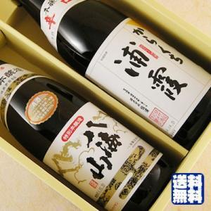 母の日 ギフト プレゼント お酒 飲み比べ2本セット 八海山・浦霞 本醸造 720ml 送料無料 syurakushop