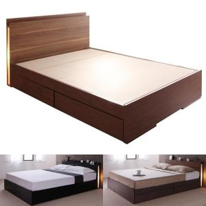 スリム モダンライト付き 収納ベッド ベッドフレームのみ シングル Cozy Moon