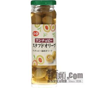 SO アンチョビー スタフドオリーブ 瓶 140g syurui-net