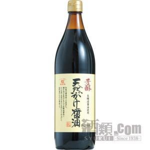 芳醇 天然かけ醤油 syurui-net
