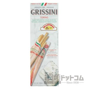 ズィンゴニア グリッシーニ(12個入り) syurui-net