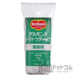 デルモンテ トマトケチャップチューブ 1kg(3本入り) syurui-net