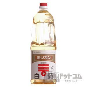 ミツカン 米酢(白菊) 1800mlペットボトル(2本入り) syurui-net