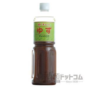 チョーコー ゆずドレッシング 1000ml syurui-net