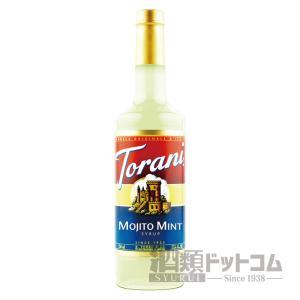 トラーニ モヒートミント シロップ|syurui-net