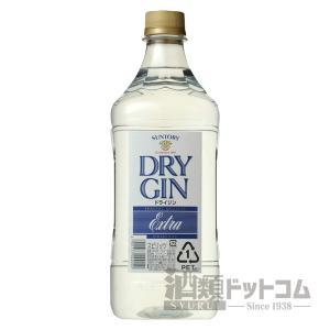 サントリー ドライジン エクストラ キングサイズ syurui-net