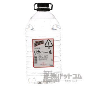 コアントロー 40% 5L syurui-net