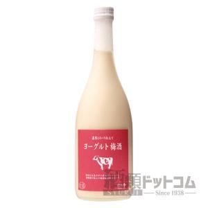 ヨーグルト梅酒 720ml|syurui-net