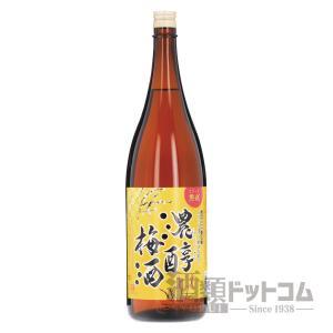 濃醇梅酒 1800ml(瓶)|syurui-net