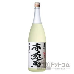 赤兎馬 柚子酒 1800ml