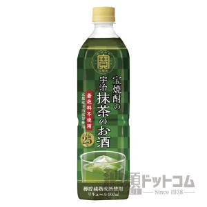 宝焼酎の宇治抹茶のお酒|syurui-net