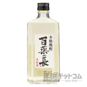 麦焼酎 百薬の長 720ml|syurui-net