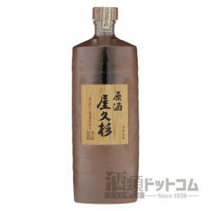 原酒 屋久杉|syurui-net
