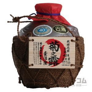 菊之露 浪漫壺|syurui-net