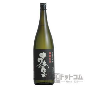 黒麹仕込 はげあたま 1800ml|syurui-net