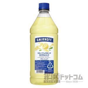 スミノフ レモネード 1800mlペットボトル