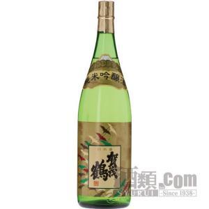 賀茂鶴 新 純米吟醸 1800ml