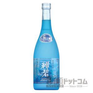 紺碧 5年貯蔵古酒 720ml|syurui-net