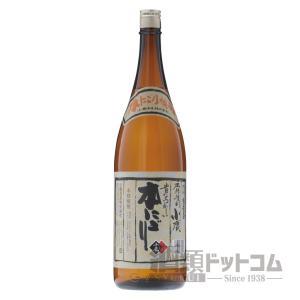 小鹿 本にごり 1800ml|syurui-net