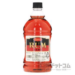 ネプチューン ラム ダーク 45% 1.8L syurui-net