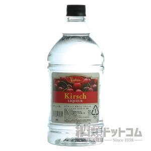 ネプチューン キルシュ リキュール 1.8L syurui-net