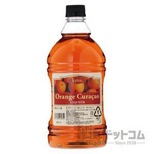 ネプチューン オレンジ キュラソー 1.8L syurui-net