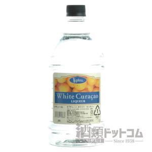 ネプチューン ホワイト キュラソー 1.8L syurui-net