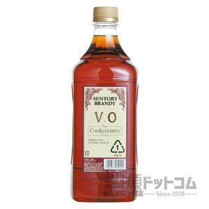 サントリー ブランデー VO(製菓用) syurui-net