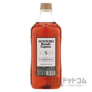 サントリー ベースリキュール VSO 1.8L syurui-net