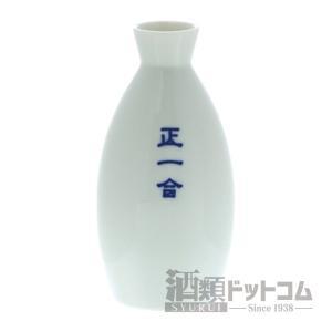 正一合 丸徳利(1個)|syurui-net