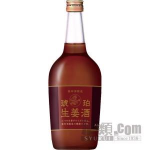 養命酒製造(株) (700ml・14度) 【参考上代】1330円 生・乾燥・蒸しと3種の生姜を配合し...