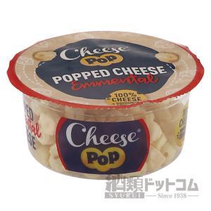 チーズポップ・エメンタール syurui-net