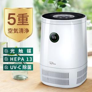 空気清浄機 5重空気洗浄 光触媒 HEPA H13フィルター UV-C除菌 マイナスイオン 空気質セ...