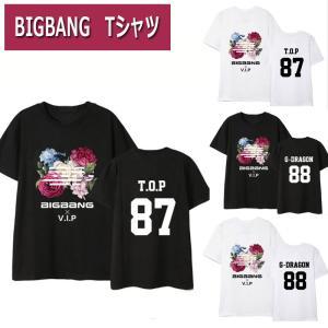 送料無料 半袖 BIGBANG Tシャツ メンズ レディース クールネック ビッグバン 韓流グッズ TOP G-Dragon ウェア 男女兼用