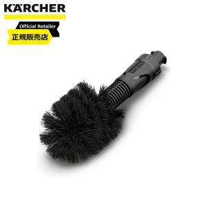 KARCHER (ケルヒャー) ウォッシュブラシ 2.643-870.0 マルチクリーナーOC3用