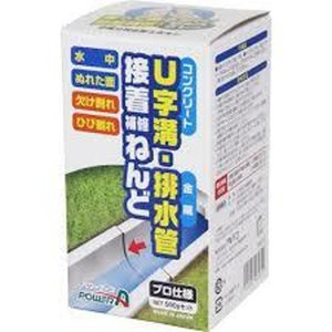 U字溝・金属排水管補修粘土500Gセット syuunounavi
