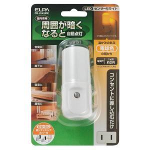 ELPA LEDセンサー付ライトPM−L160( syuunounavi
