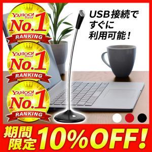 マイク USB PC パソコン マイクロフォン マイクロホン 全指向性 スタンドマイク 角度調整 フ...