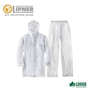 LIPNER リプナー ビニールスーツ 0.15B クリア 2101500 レインウェア メンズ|szone