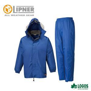 LIPNER リプナー フィルダースーツ スカイブルー 2312315 レインウェア メンズ|szone
