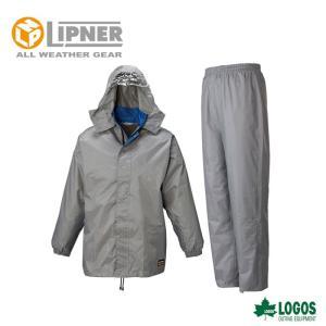 LIPNER リプナー フィルダースーツ グレー 2312321 レインウェア メンズ|szone