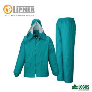 LIPNER リプナー エース総裏メッシュ(袋入り) エメラルドグリーン 2321040 レインウェア メンズ|szone