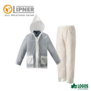 LIPNER リプナー ザックレインスーツジュニア クリア 2371500 レインウェア ジュニア|szone