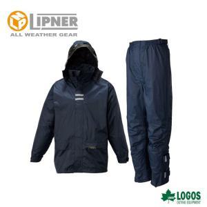 LIPNER リプナー バックパックレインスーツ ネイビー 2371628 レインウェア メンズ|szone