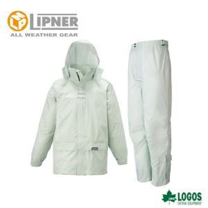 LIPNER リプナー バックパックレインスーツ シルバー 2371676 レインウェア メンズ|szone