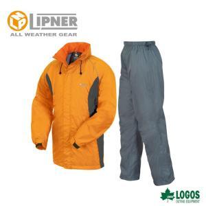 LIPNER リプナー 透湿レインスーツ ボルダー マンゴーイエロー 2804354 レインウェア メンズ|szone
