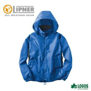 ○LIPNER リプナー ウインドシャッター ブルー 2809915 防水防寒ウェア メンズ|szone