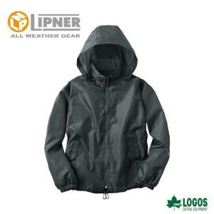 ○LIPNER リプナー ウインドシャッター チャコール 2809925 防水防寒ウェア メンズ|szone