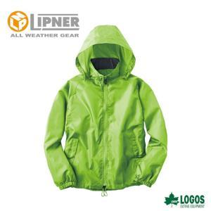 ○LIPNER リプナー ウインドシャッター ネオングリーン 2809933 防水防寒ウェア メンズ|szone
